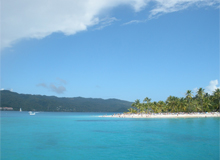 Samana Dominican Republic Tourist and Travel Guide.